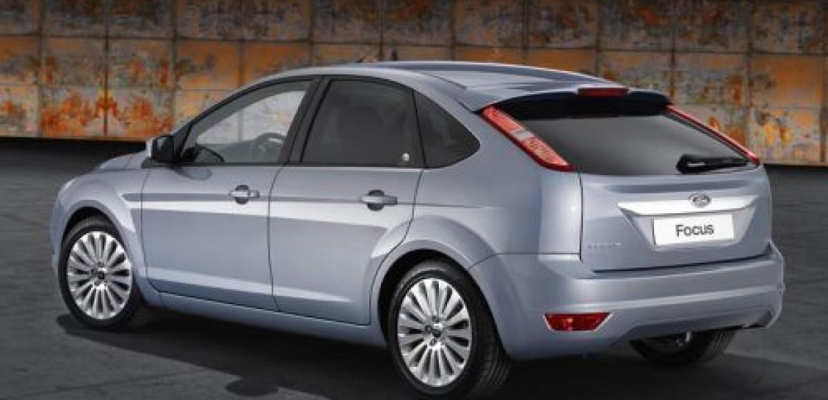Новый Ford Focus, новый договор с дилером