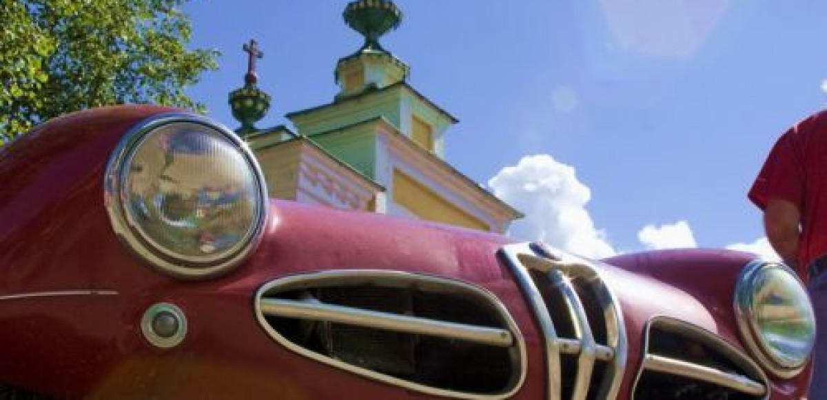 По Москве проедут ретроавтомобили со скоростью 40 км/ч
