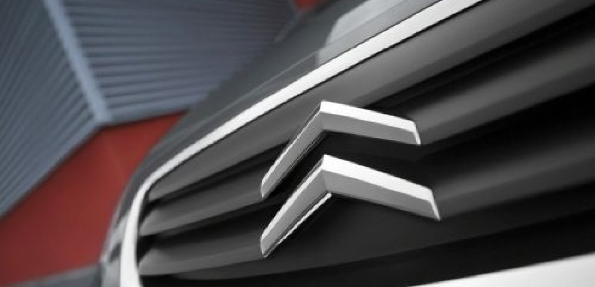 Citroen объявляет о снижении цен на автомобили 2009 г.в.