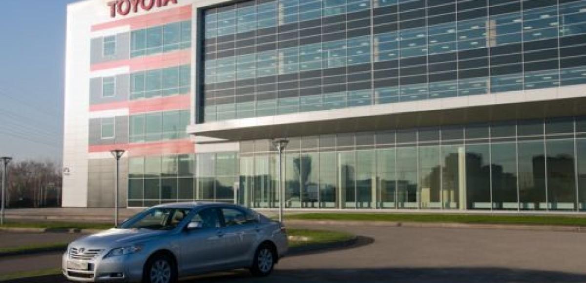 Тойота Мотор» сообщает об открытии в России многофункционального комплекса
