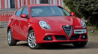 Alfa Romeo Giulietta. Смятение чувств