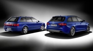 Audi RS4 Avant Nogaro selection — юбилейная модель в Женеве