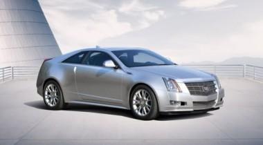 Cadillac CTS Coupe вошел в десятку лучших авто по версии журнала «Популярная механика»