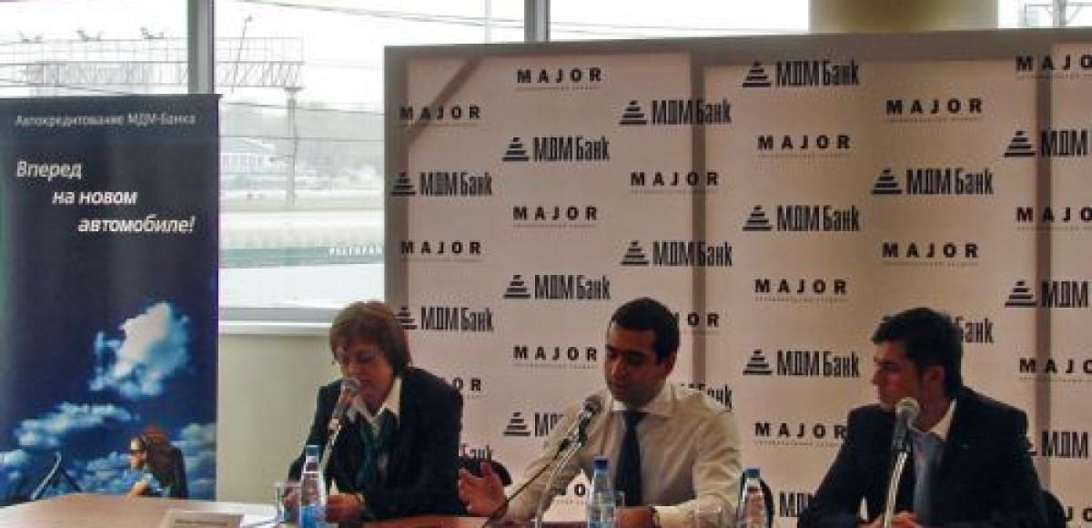 Major и МДМ-Банк представляют новый проект на рынке авторитейла