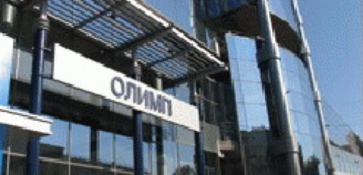 Компания «Олимп», Санкт-Петербург, предлагает новую услугу — «сервис online»