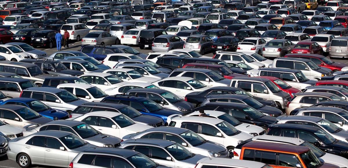 Форум автомобильного бизнеса «ForAuto – 2018»