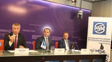 В России создается база данных по автомобилям с пробегом