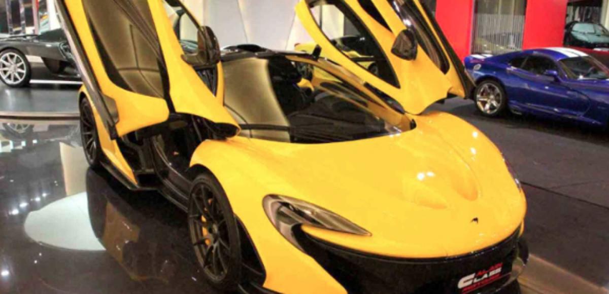 В Дубае выставлен на продажу McLaren P1