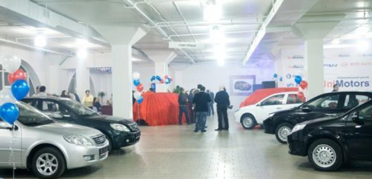 В Жулебино открылся автосалон по продаже китайских автомобилей