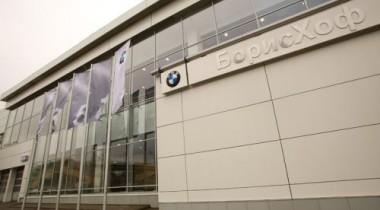 «БорисХоф», Москва. BMW и MINI в кредит на новых условиях