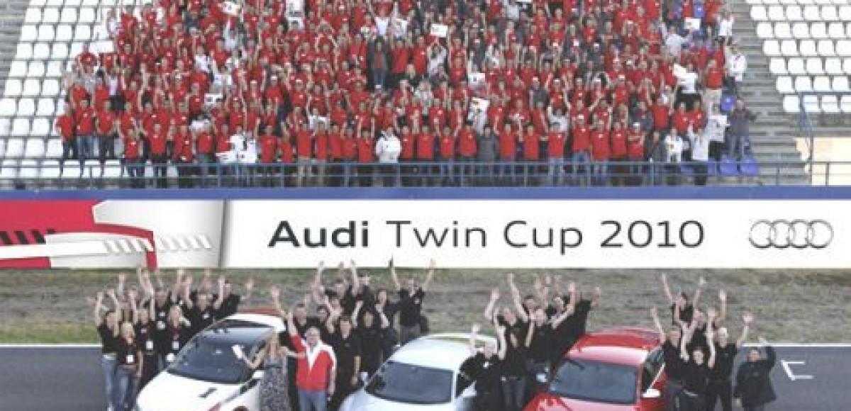 Audi Twin Cup 2010. Кубок наш!