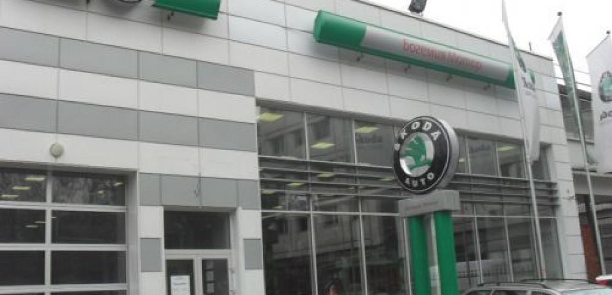 «Автомир» открывает новый дилерский центр Skoda в Москве