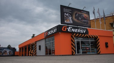 G-Energy в Грузии
