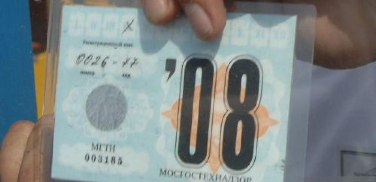 Глава ГУВД Москвы уволил сотрудников ГИБДД за грубое нарушение дисциплины