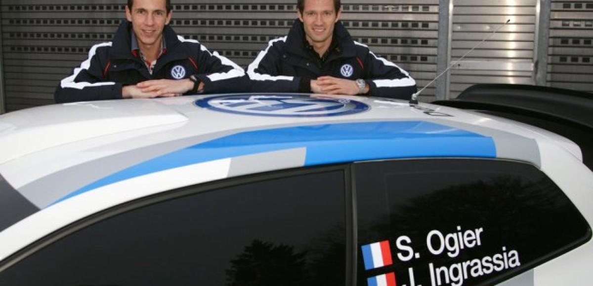 Первым пилотом заводской команды Volkswagen стал Себастьен Ожье