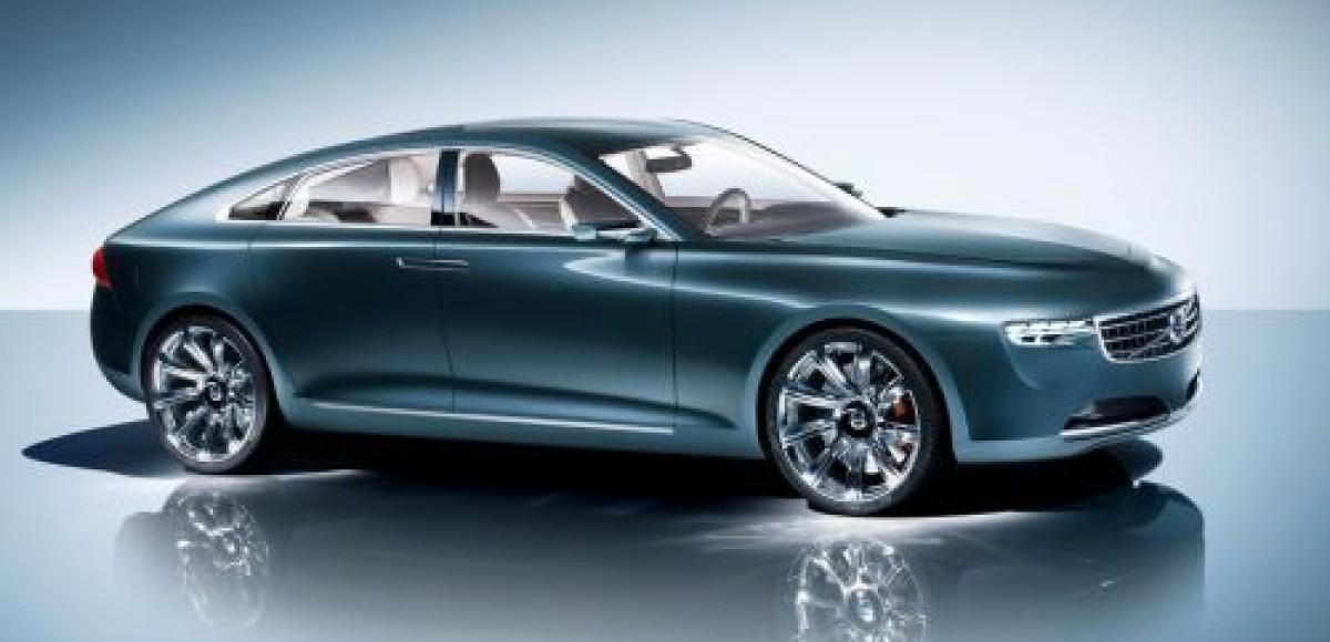 Volvo You Concept. Машина времени