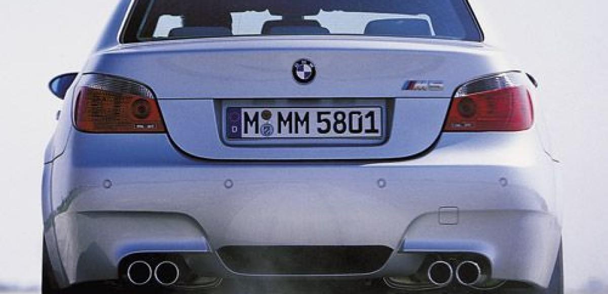BMW M5. М-Революция