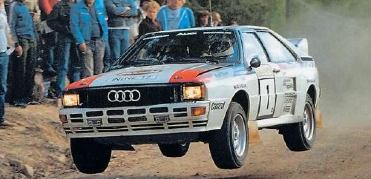 30 лет Audi quattro. Все началось с «дырки»