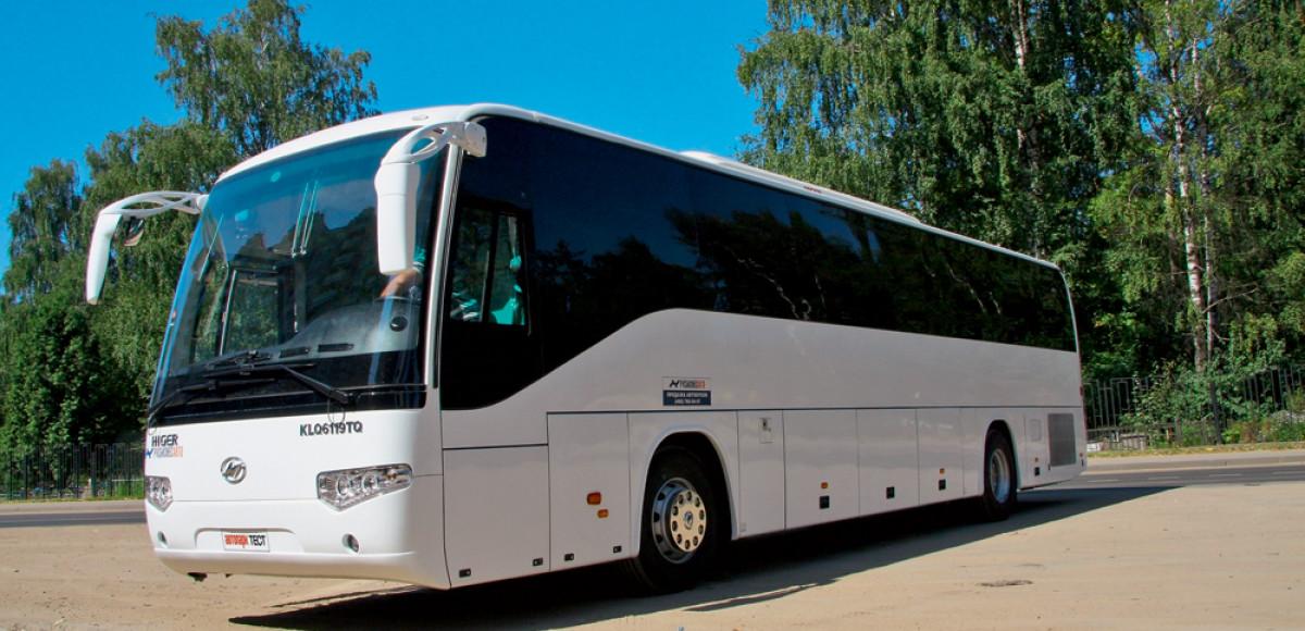 Туристический автобус Higer. «Премиум» по-китайски