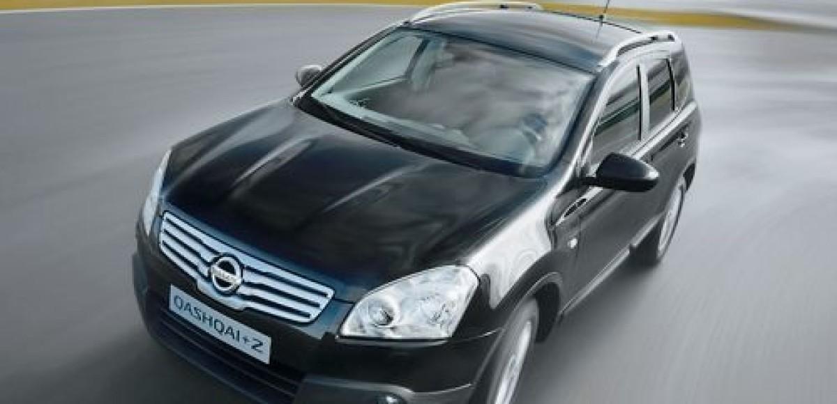 «Nissan – Автомир» начинает продажи автомобилей 2010 года выпуска