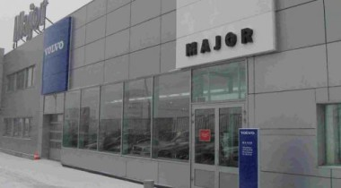 В Строгино открылся новый салон Volvo компании Major