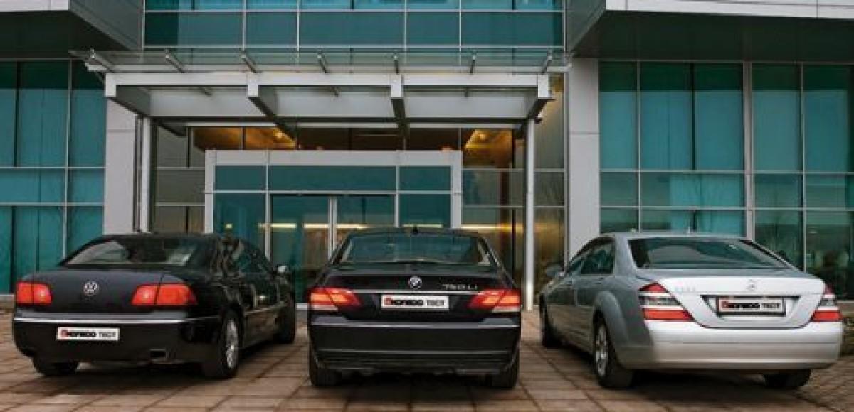 BMW заплатит за ваш автомобиль