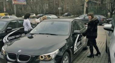 АВТОDOM провел мероприятие в честь нового BMW 3-й серии
