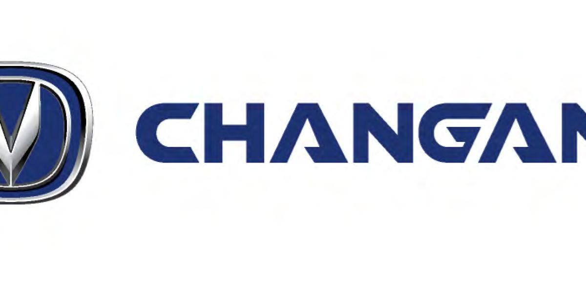 Changan выходит на российский рынок