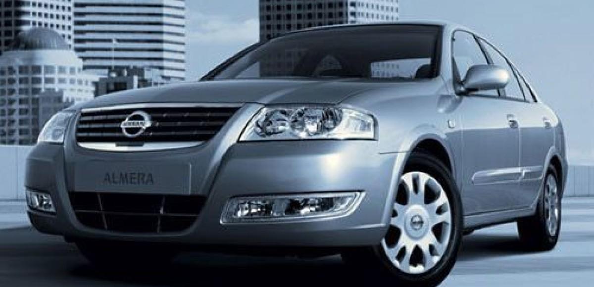 В «Nissan – Автомире» появился Nissan Almera Classic 2009 года