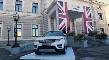 Jaguar Land Rover Day в духе лучших английских традиций