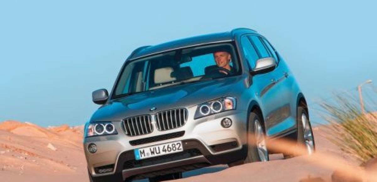 BMW X3. Хороший знакомый
