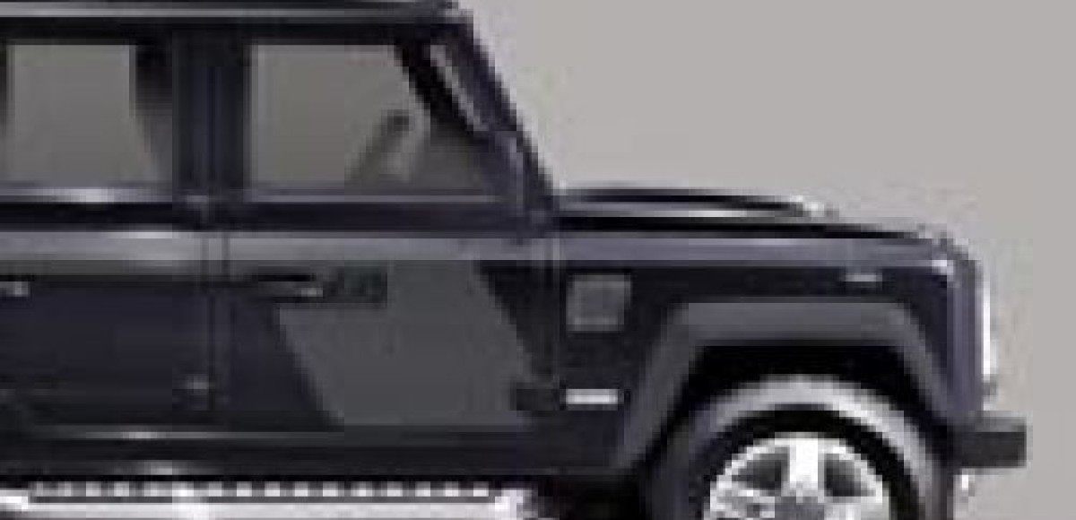 Land Rover отметит годовщину специальной моделью