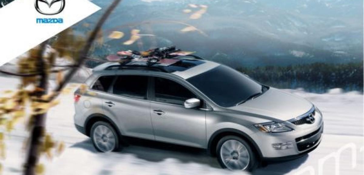 «Автопойнт», Санкт-Петербург. «Горячее» предложение на автомобили Mazda