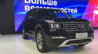 GAC назвал дату старта продаж в России