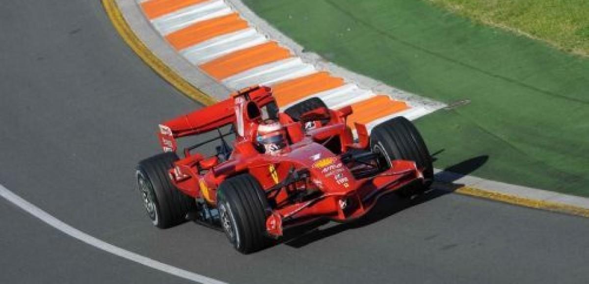 Гран-При Испании 26 апреля. Квалификация