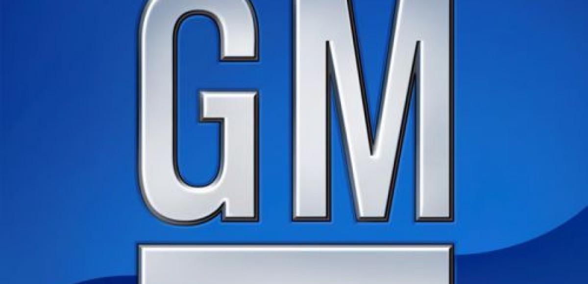 Отчет General Motors обрушил фондовый рынок