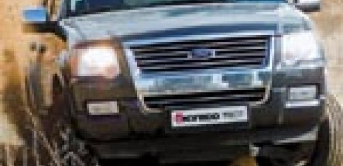 Ford Explorer. От $60 532