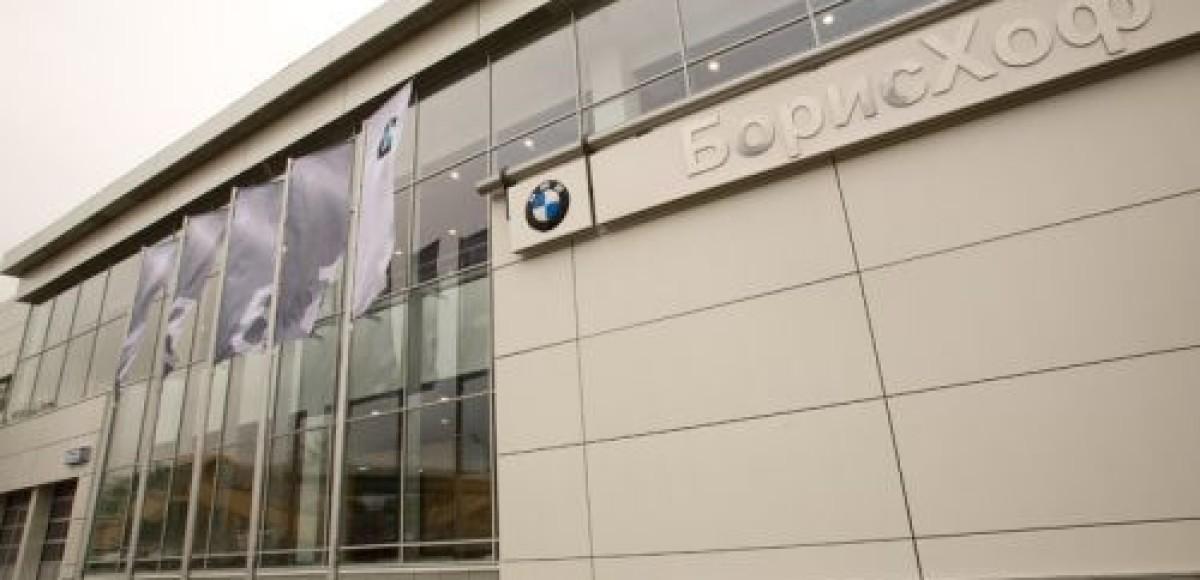 «БорисХоф», Москва. Большой выбор BMW