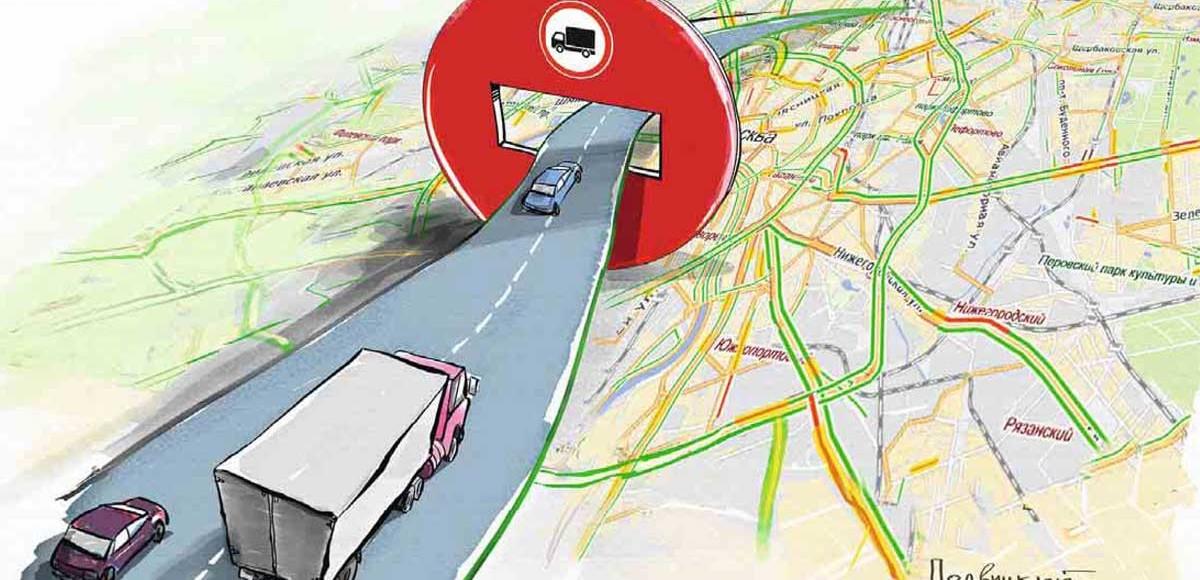 Москва просила ее не грузить: перевозчикам «затягивают гайки»