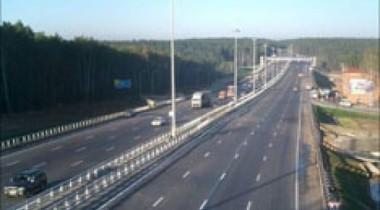 Между Москвой и Ригой проложат четырехполосную магистраль