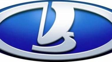 Работники АвтоВАЗа получат бонус за выпуск качественных автомобилей