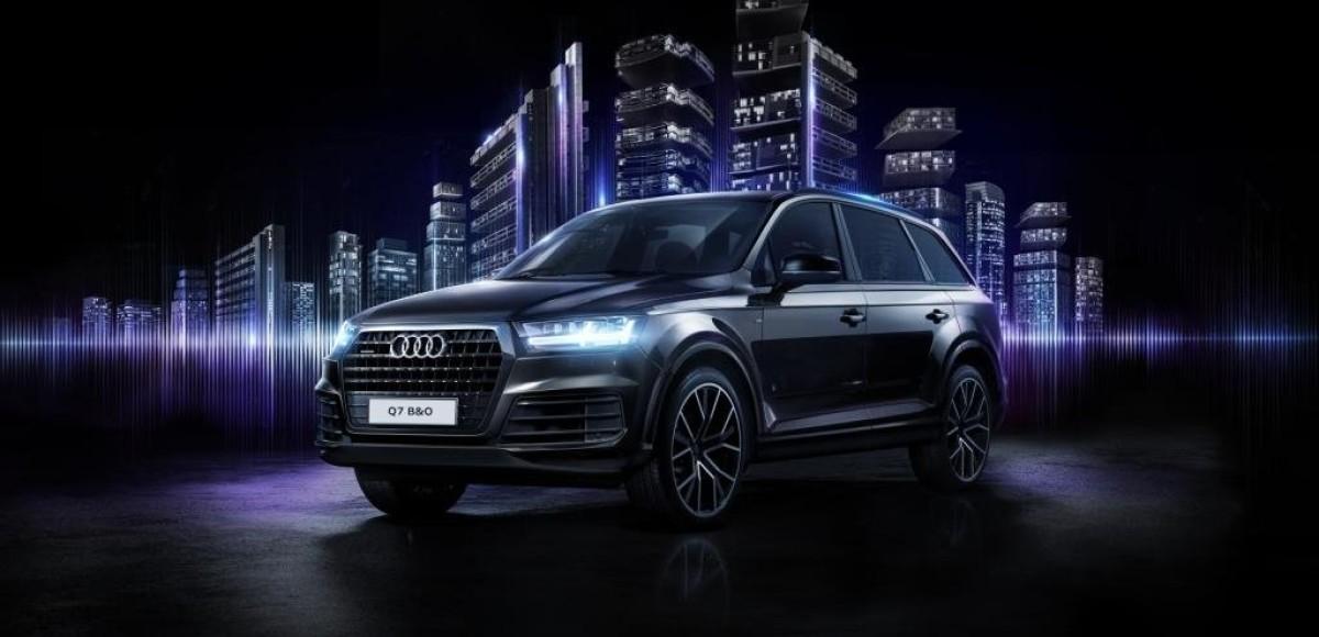 Audi Q7 Bang & Olufsen edition: эксклюзив за 5,5 миллионов