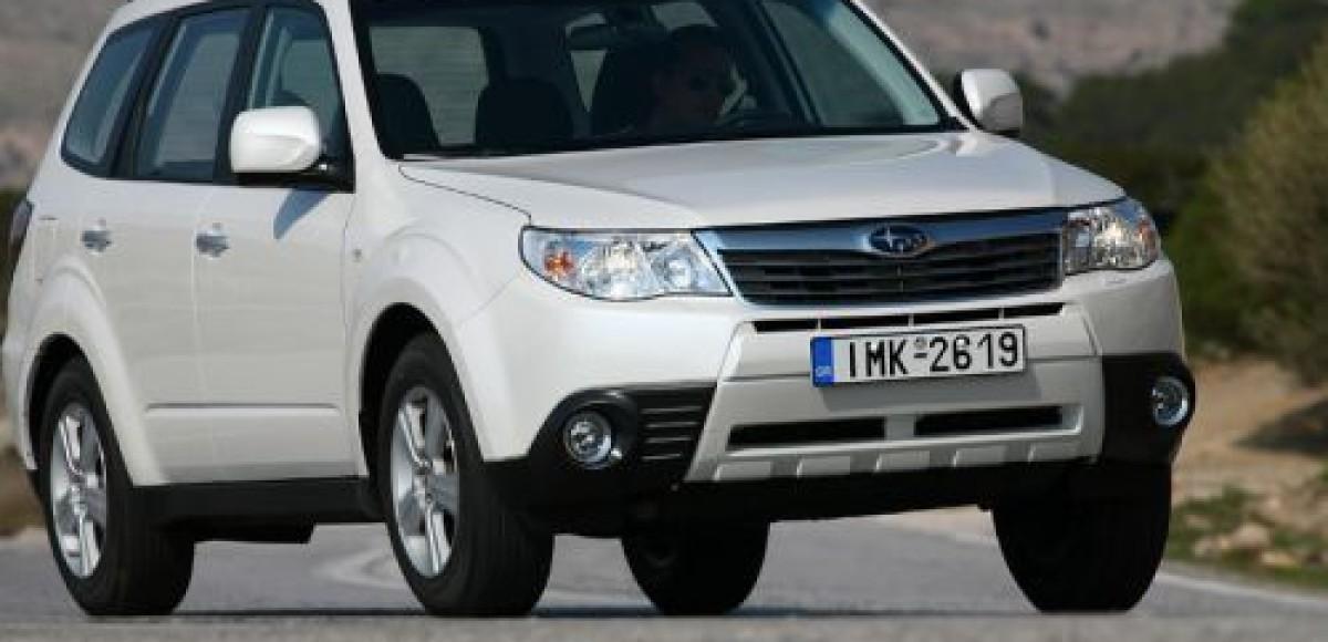 В России стартовали продажи нового Subaru Forester