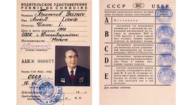 На аукцион выставлены водительские права Леонида Брежнева