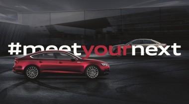 Audi MeetingPoint позволит продать машину без комиссии