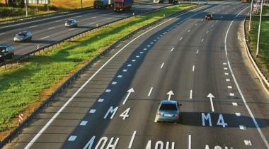 «Автодор» повысил тарифы на проезд по платным трассам