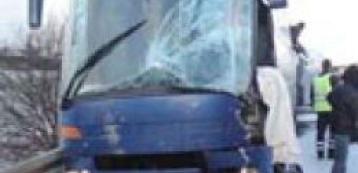 ДТП с участием рейсового автобуса в Подмосковье: четверо пострадавших