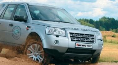 Land Rover Freelander. Особый подход