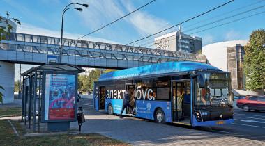 ЛиАЗ-6274. Электрический автобус из России