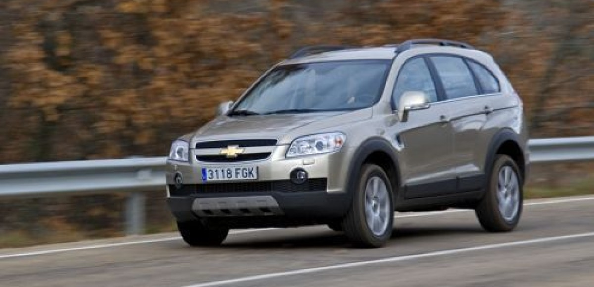 «GM Автомир», Москва. Весенние цены на Chevrolet